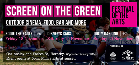 Screen on the Green 2016