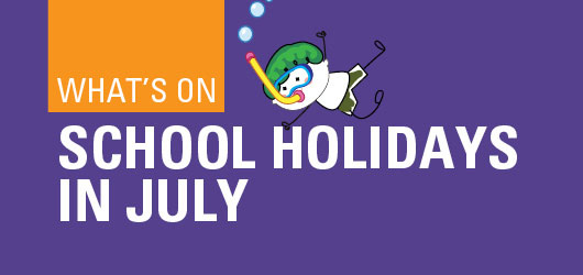 July School Holidays 2017