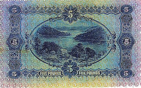 brooklyn on five pound note